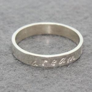 zilveren ring met slagletter tekst